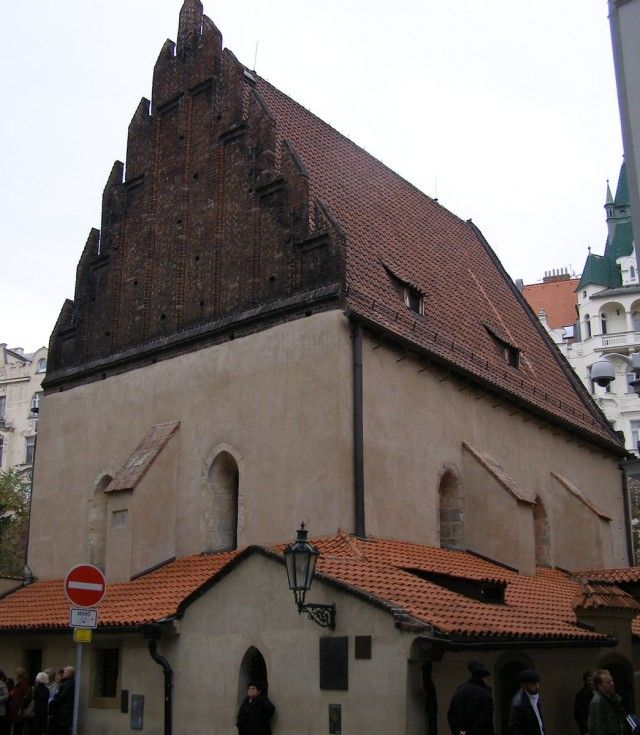 Старонова синагога (Staronov synagoga)