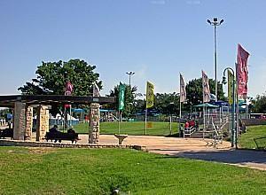 Парк Лахиш в Ашдоді