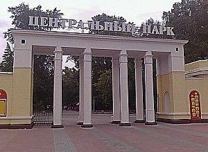 Центральний парк в новосибірську