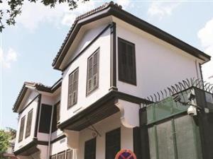 Будинок-музей ататюрка відкривається в салоніках
