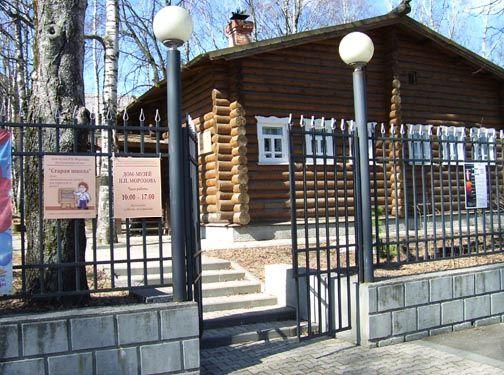 Будинок-музей І. П. Морозова в Сиктивкарі
