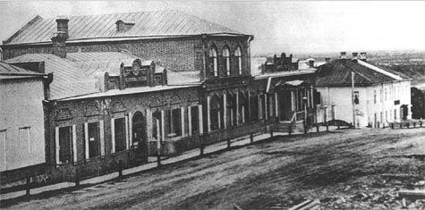 Історія комі. Найбільший дореволюційний універсальний магазин усть-сисольска.музеі рк сиктивкар