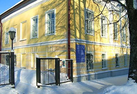 Літературний музей Івана Куратова в Сиктивкарі