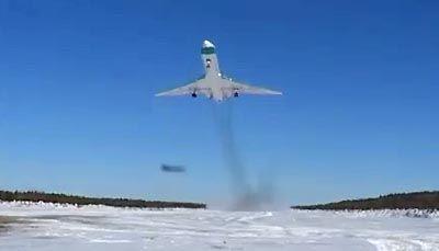 Легендарний зліт Ту-154 з Іжми
