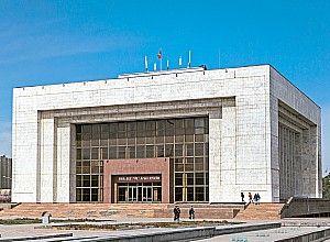 Киргизький державний історичний музей