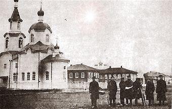 Комі в 1920-1925 рр.