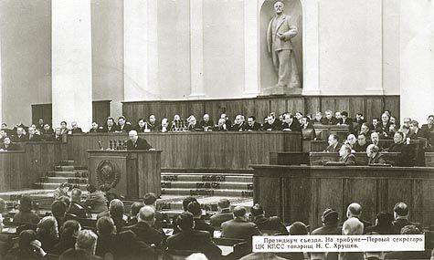Комі в 1955-1960 рр.