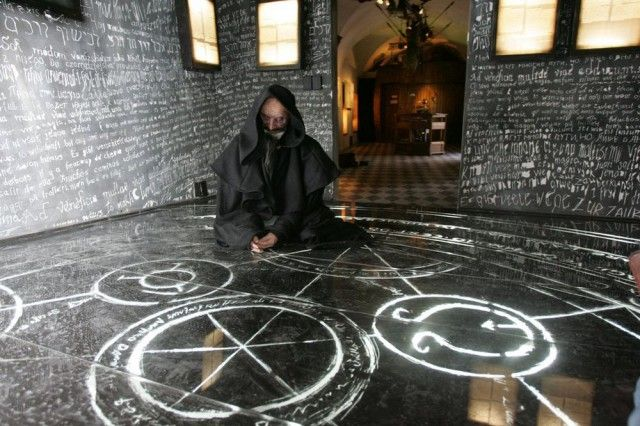Музей алхіміків і магів