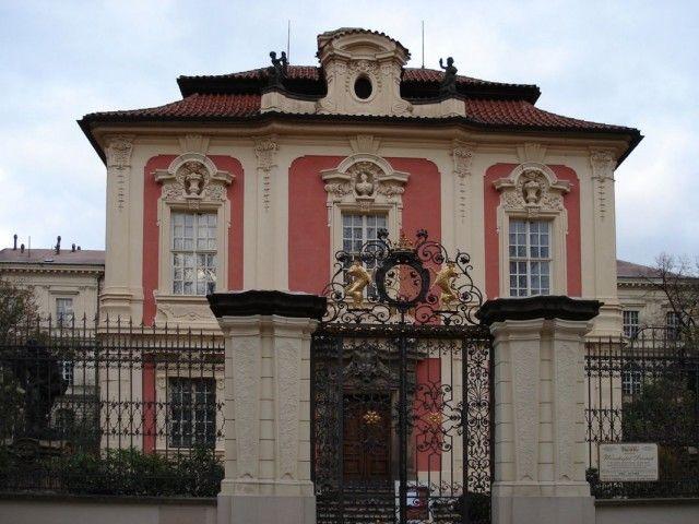 Музей антоніна дворжака