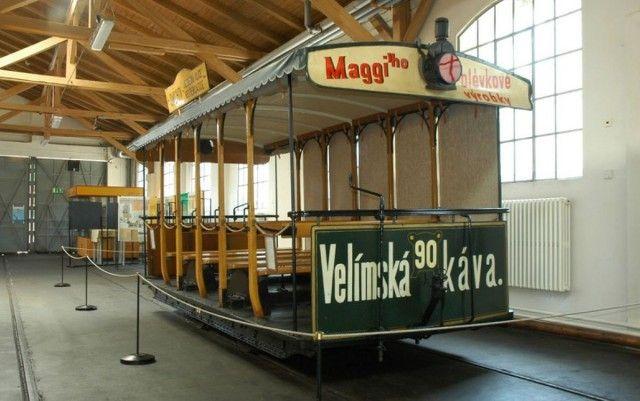 Музей міського транспорту
