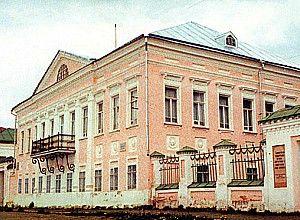 Музей історії в великому устюзі