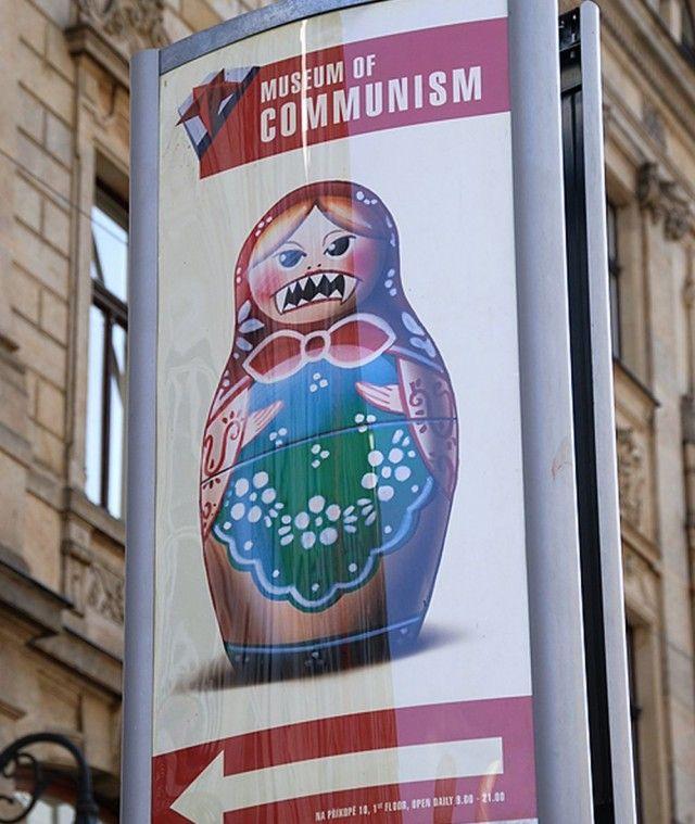 Музей комунізму