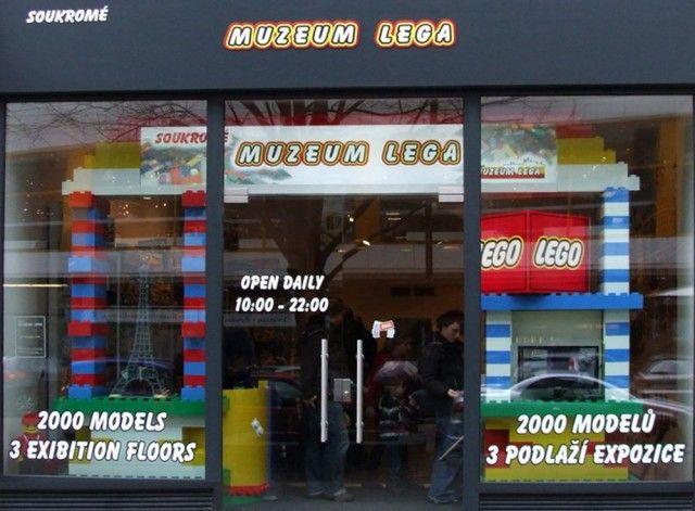 Музей legо