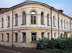 Музей м.е. Салтикова-щедріна в твері