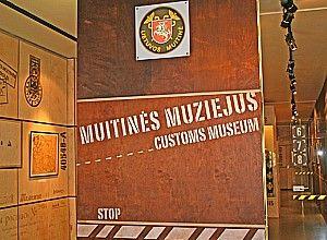 Музей митниці у вільнюсі