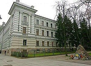 Музей жертв геноциду у вільнюсі