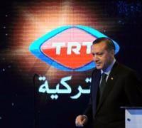 На турецькому телебаченні з`явився арабський канал