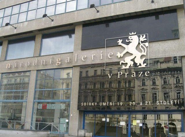 Національна галерея в Празі (N rodn Galerie V Praze)