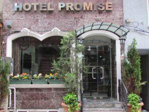 Недорогі готелі стамбула - відпочинок за бюджетною ціною