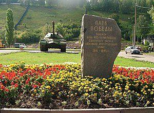 Парк Перемоги в Нижньому Новгороді