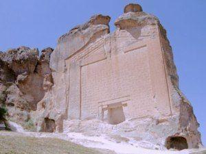 Пам`ятка для туристів: древнє царство фрігія
