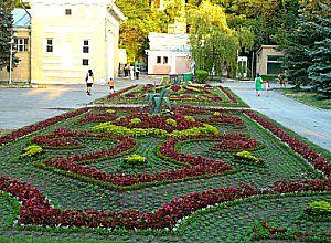 Парк квітник в п`ятигорську