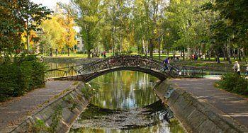 Парк ім.уріцкого в казані