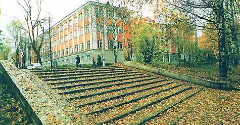 Вхід в Кіровський парк з боку вулиці Бабушкіна. Сиктивкар. Вересень.