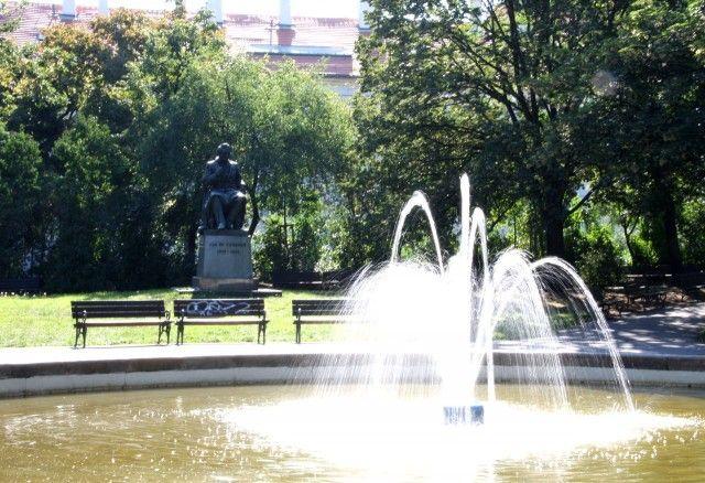 Парк на Карловой Площі