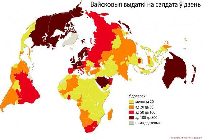 Витрати на армії світу карта
