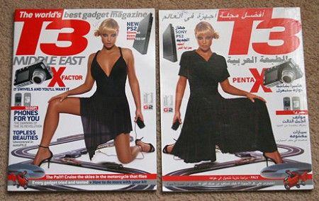 Реклама в ісламському світі, або сиськи під забороною