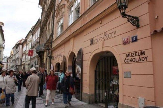 Музей шоколаду (Muzeum okol dy)